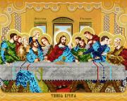 Схема для вышивки бисером на атласе Тайная вечеря