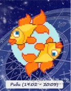 Рисунок на ткани для вышивки бисером Знак зодиака. Рыбы