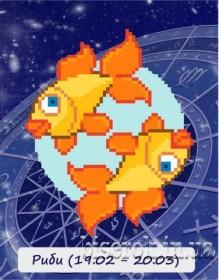Рисунок на ткани для вышивки бисером Знак зодиака. Рыбы, , 24.00грн., СД-112, Княгиня Ольга, Гороскоп