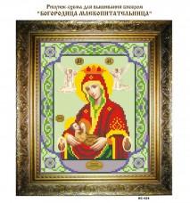 Рисунок на ткани для вышивки бисером Богородица Млекопитательница Страна Рукоделия ИС-424