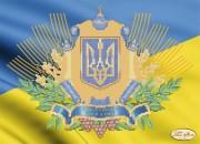 Рисунок на ткани для вышивки бисером Украинская символика