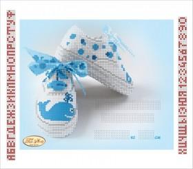 Рисунок на ткани для вышивки бисером Детская метрика Маленький морячок, , 55.00грн., ТМ-051-1, Tela Artis (Тэла Артис), Метрики