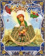 Рисунок на ткани для вышивки бисером Пресвятая Богородица Остробрамская