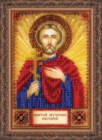 Набор для вышивки бисером Святой Евгений Абрис Арт ААМ-049 - 121.00грн.