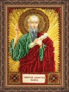 Набор для вышивки бисером Святой Павел