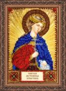 Набор для вышивки бисером Святая Кристина