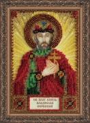 Набор для вышивки бисером Святой Владислав