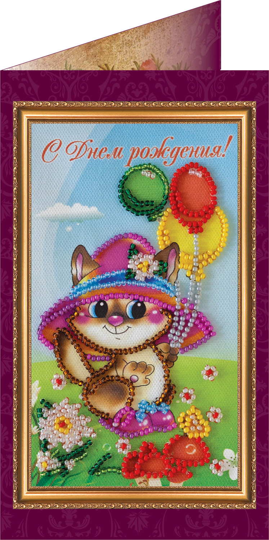 Рукодельные открытки с днем рождения, архангела михаила